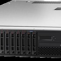 Máy chủ  IBM - Lenovo System x3650 M5 E5-2620 v3